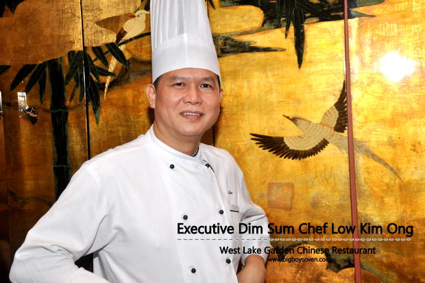 Dim Sum West Lake Chinese Restaurant Sunway Resort Hotel & Spa 2