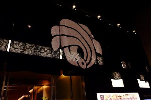 Large Store Curtain Sakae Noshi Nihonbashi Sakura festival 17