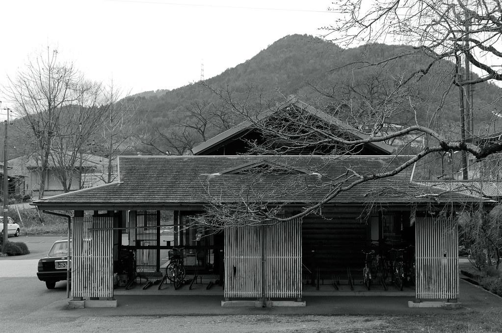 Minoshi Station|岐阜県美濃市