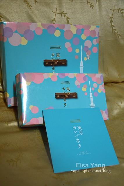 日本藥妝照片04