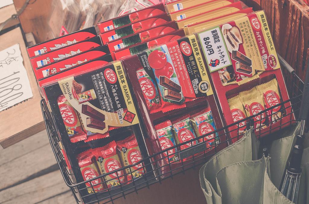 Local variants of Kitkat