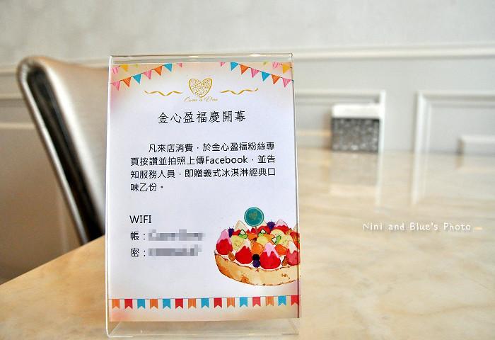 金心盈福法義式甜點05