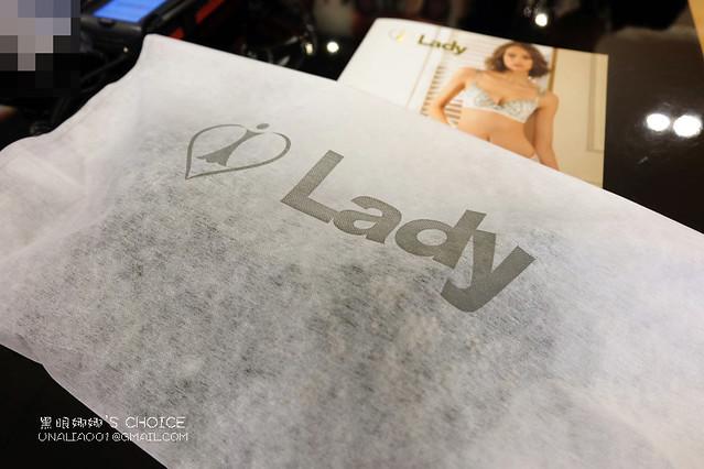 iLady法式精品內衣-闇夜天使包裝袋
