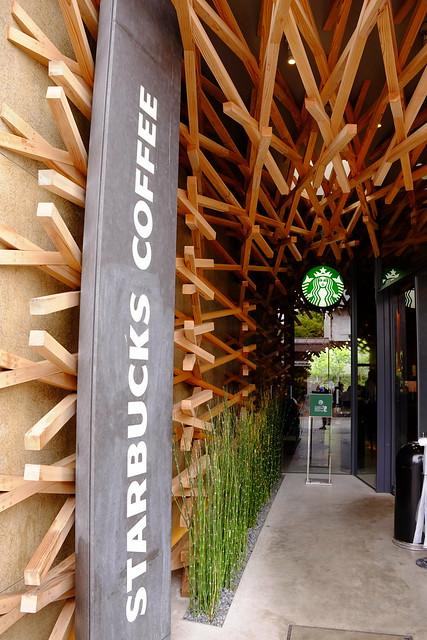 Starbucks Dazaifu Tenmangu