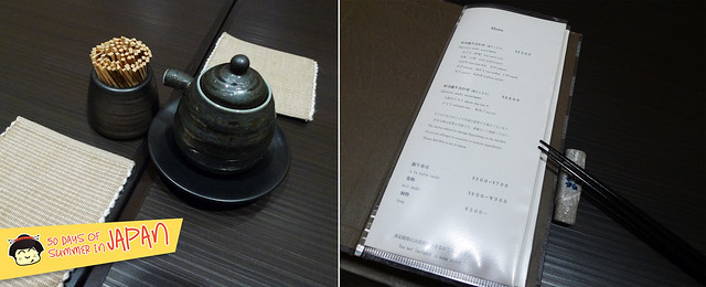 Sushi Bar YASUDA in Tokyo - menu