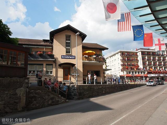 Grindelwald station