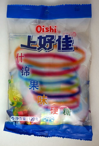 Oishi Hard Candy