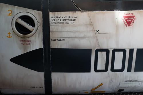 VF-1_02