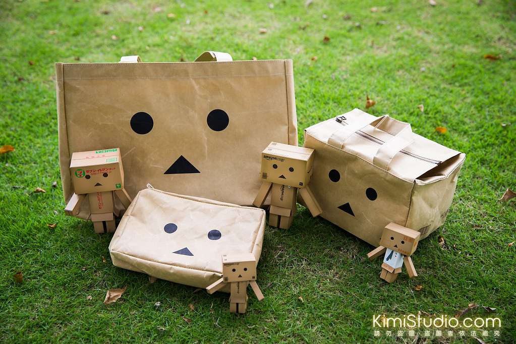 Danboard bag-001