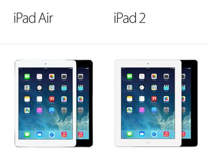 iPadAirとiPad2比較