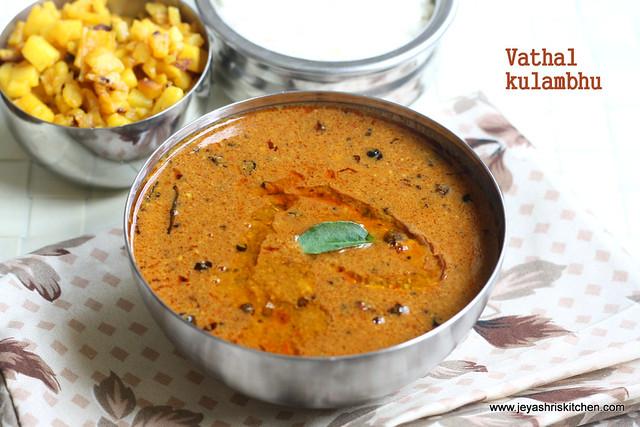 How To Prepare Onion Puli Kulambu In Tamil