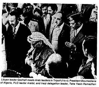 Tripoli Conference, December 1977