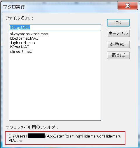 hidemarumakuro002