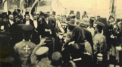 τελετή ανακήρυξης της ένωσης Κρήτη