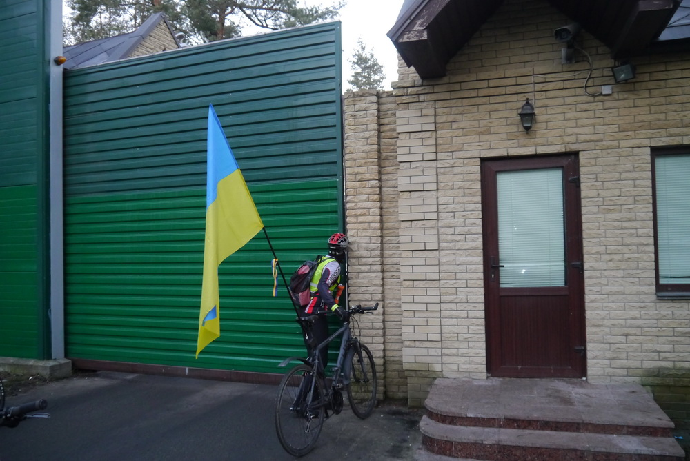 Як #веломайдан у гості до президента їздив