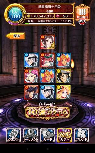 2014-01-01 00.42.14