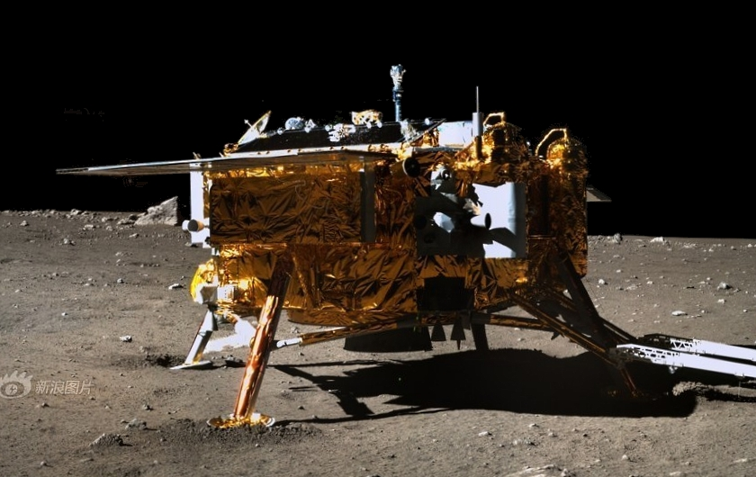 New angle on Chang'e-3