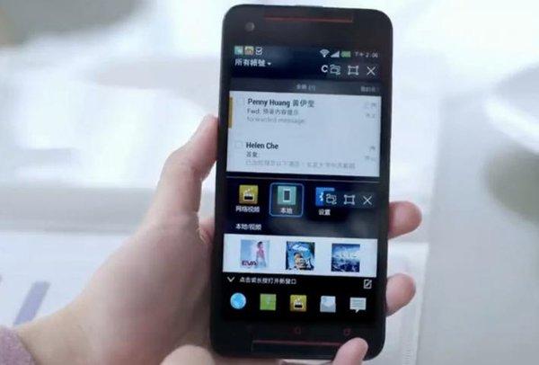 Китайская мобильная ОС