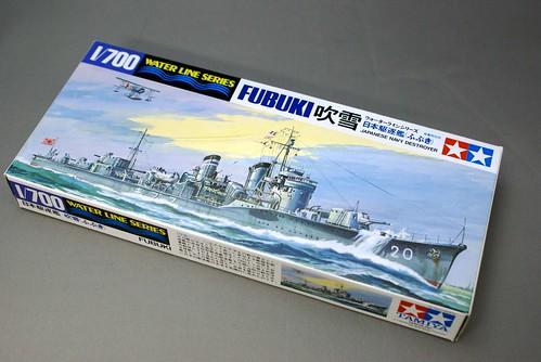 駆逐艦 吹雪
