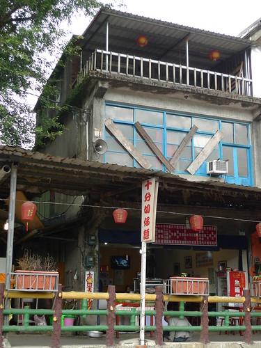 20140203-平溪天燈節 (63)
