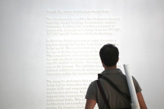 我叛逆、我關懷、我改變──專訪社企人徐凡甘