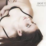 Image of boudoir from Flickr