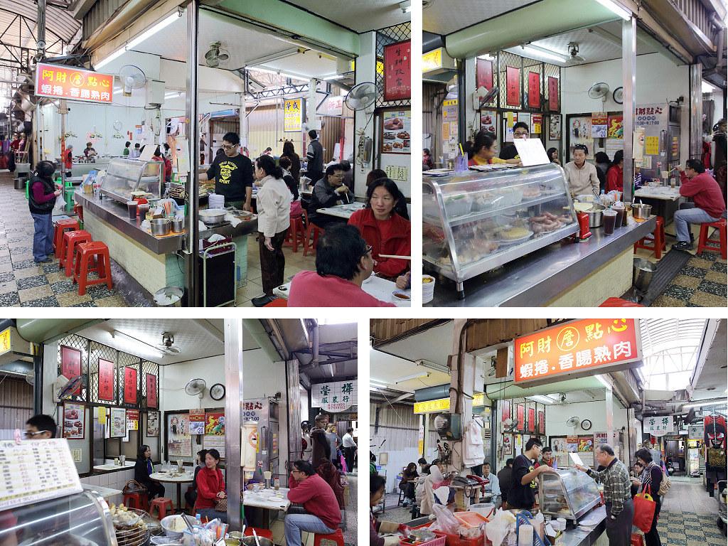 20140120台南-阿財香腸熟肉 (2)