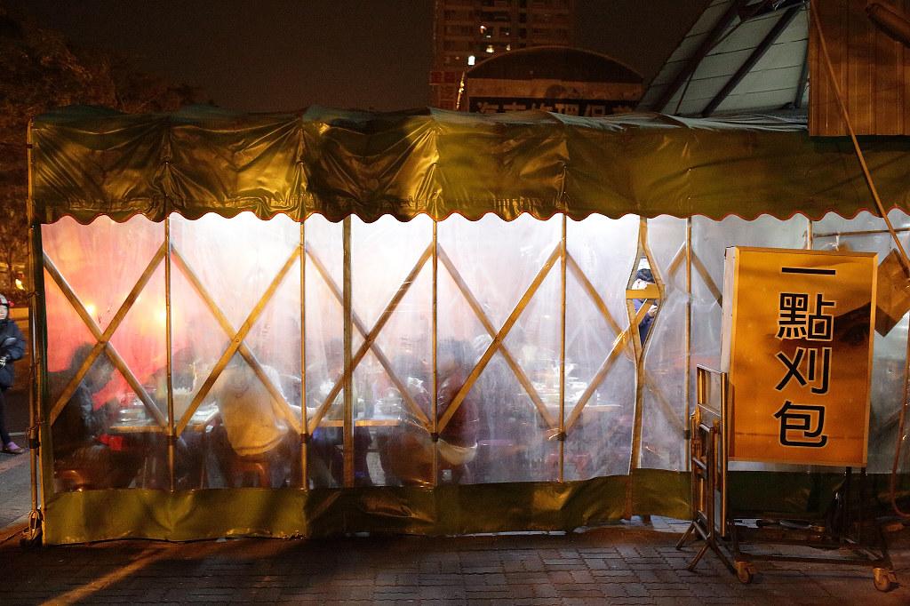 20131230台南-一點刈包 (1)