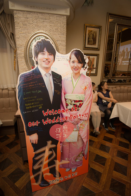 Happy Wedding Shinji & Makiko