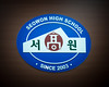 Seowon High School