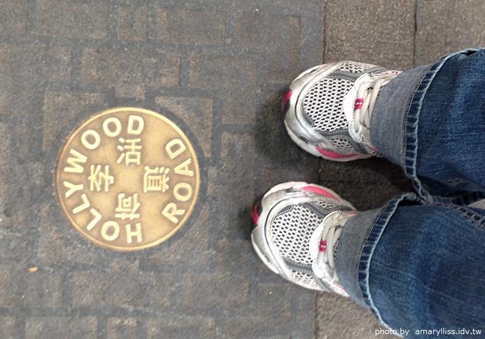 HK hollywood Rd
