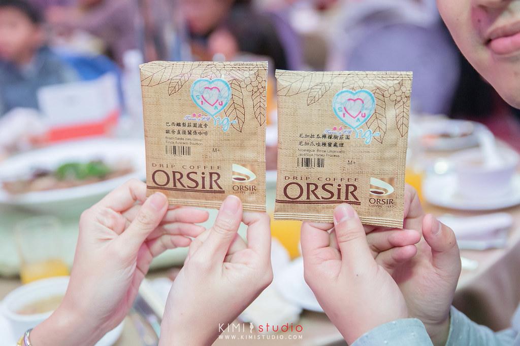 2015.01.17 Wedding Record-174