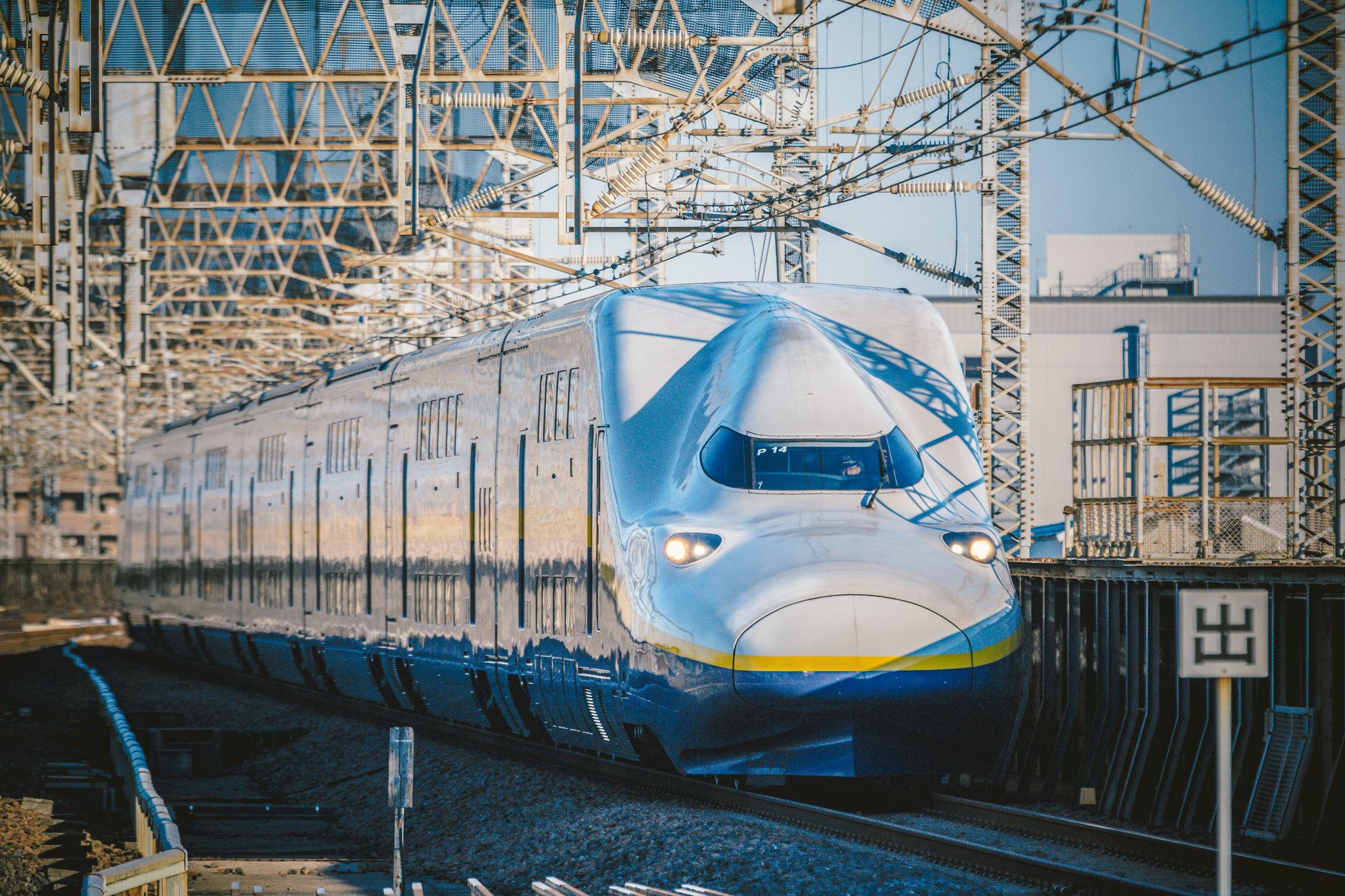 Shinkansen treinen, de hogesnelheidstreinen van Japan