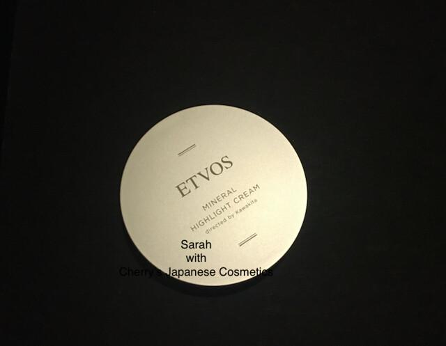 Etvos Mineral Cream