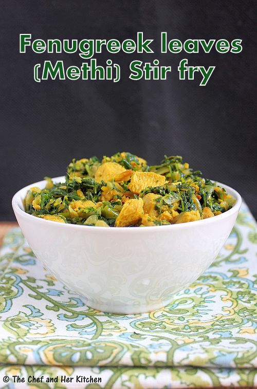 Fenugreek leaves Stir fry | Methi Bhaji