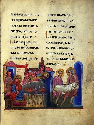 014- Banquete de Herodes y entierro de Juan el Bautista-W.539.66R-Walters Art Museum