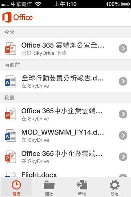 截圖 Office Mobile for iPhone (9)