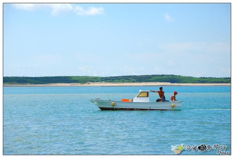 2013歐船長東海休閒漁業_23