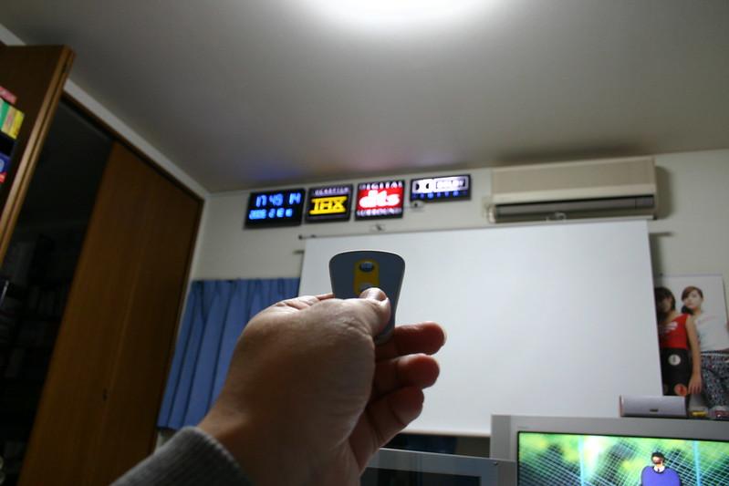 050212_0021