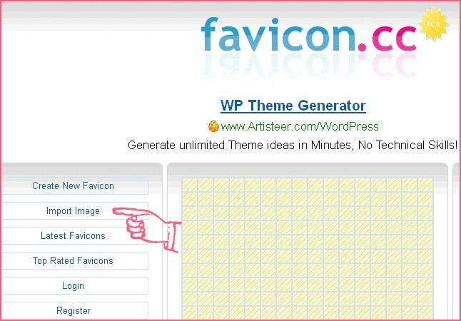 1 favicon generator