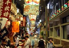 2013-05-17 1043e Nishiki Market, Kyoto