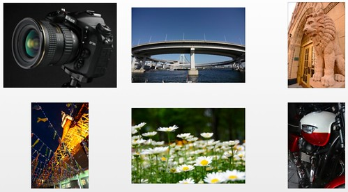 Nikon D7100 plus Tokina 12-28mm -- full-resolution sample photos