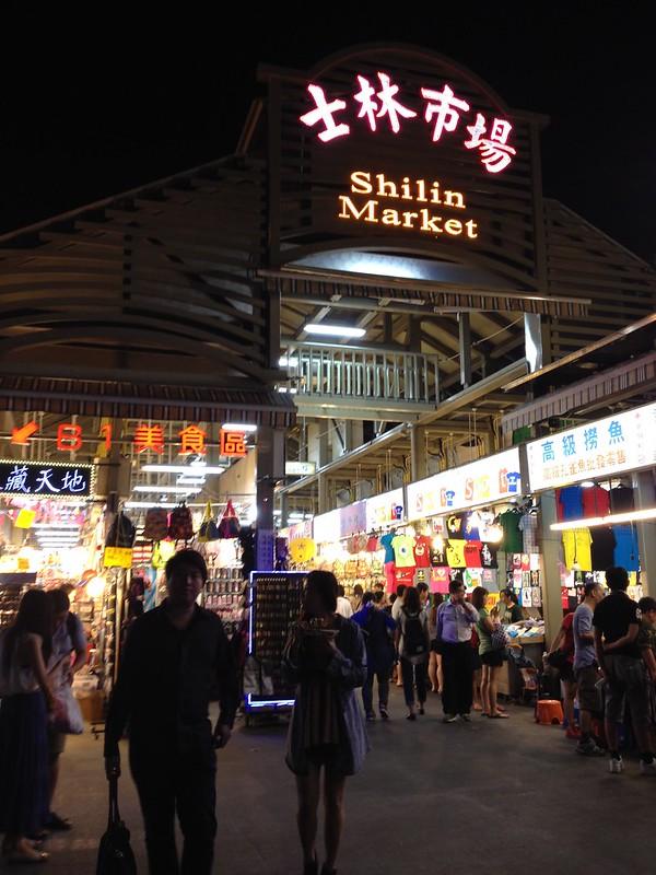 士林市場 by haruhiko_iyota