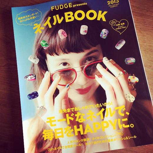 nail_book_01