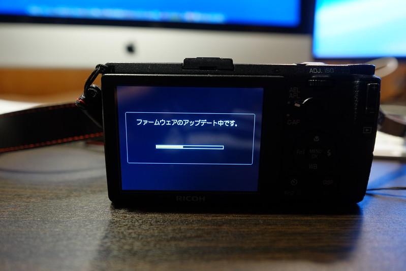 DSCF3037