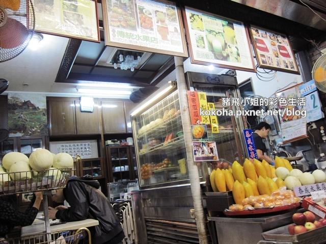台南‧泰成水果店 (5)