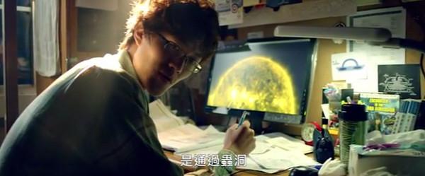 03.鑽研科幻電影裡的情節