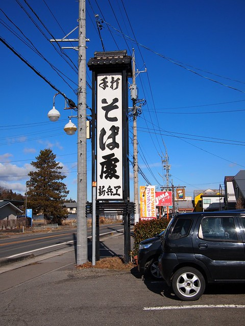 2013.12.21 新兵ヱ