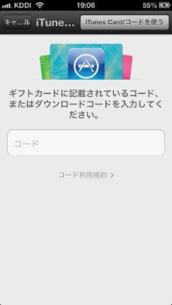 aplicationcard015
