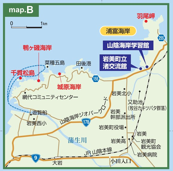 浦富海岸景點MAP